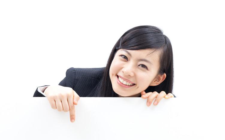 Japanese_sol